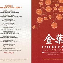 GoldLeaf_2-page-A4-MENU_Dec2017_cover